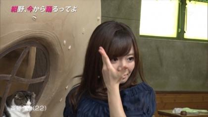 160915紺野、今から踊るってよ 紺野あさ美 (6)