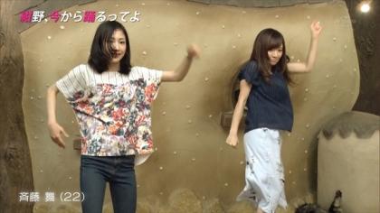 160915紺野、今から踊るってよ 紺野あさ美 (1)