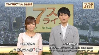 160916 7スタライブ 紺野あさ美 (1)