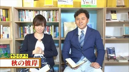 160918朝ダネ 紺野あさ美 (1)