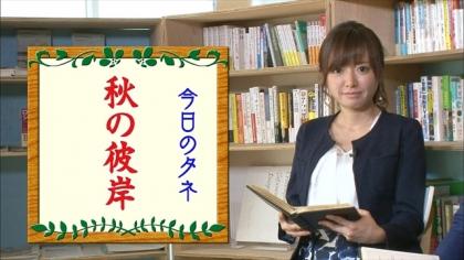 160918朝ダネ 紺野あさ美 (4)