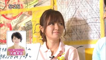 160918 リンリン相談室 紺野あさ美 (6)