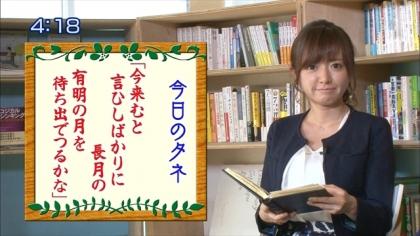 160920朝ダネ 紺野あさ美 (4)