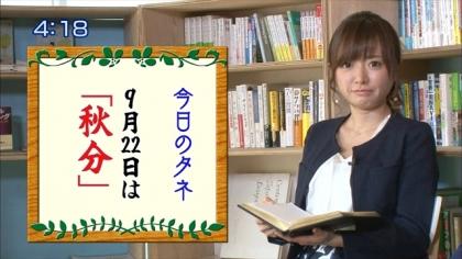 160921朝ダネ 紺野あさ美 (4)