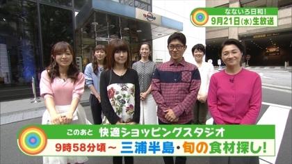 160921なないろ日和 紺野あさ美 (4)