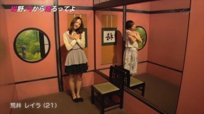 160921紺野、今から踊るってよ (2)