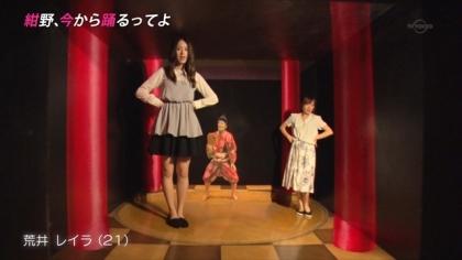 160921紺野、今から踊るってよ (1)