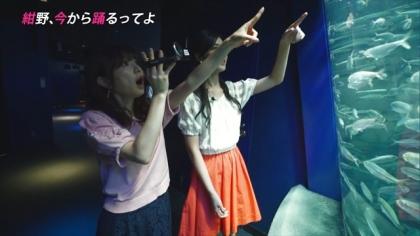 160922紺野、今から踊るってよ 紺野あさ美 (6)