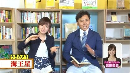 160923朝ダネ 紺野あさ美 (3)