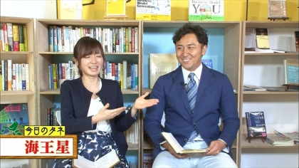 160923朝ダネ 紺野あさ美 (2)
