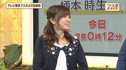 160923 7スタライブ 紺野あさ美 (3)