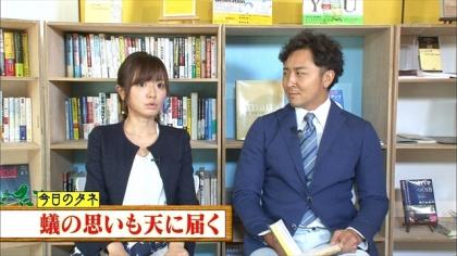 160925朝ダネ 紺野あさ美 (2)