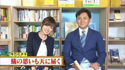 160925朝ダネ 紺野あさ美 (1)