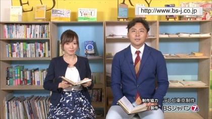 160926 朝ダネ 紺野あさ美 (1)