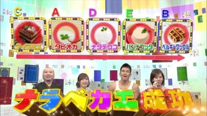 160926ナラベカエ 紺野あさ美 (9)