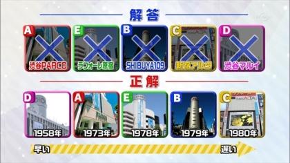 160926ナラベカエ 紺野あさ美 (5)
