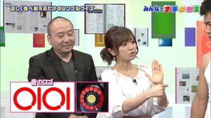 160926ナラベカエ 紺野あさ美 (7)