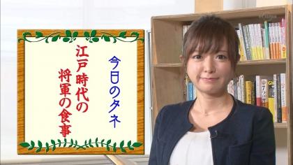 160929朝ダネ 紺野あさ美 (4)