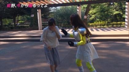 160928紺野、今から踊るってよ 紺野あさ美 (8)