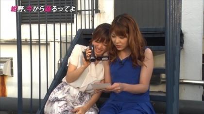 160929 紺野、今から踊るってよ 紺野あさ美 小川麻琴 (5)