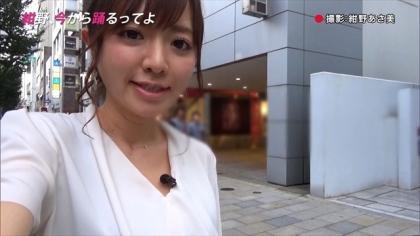 160929 紺野、今から踊るってよ 紺野あさ美 小川麻琴 (10)