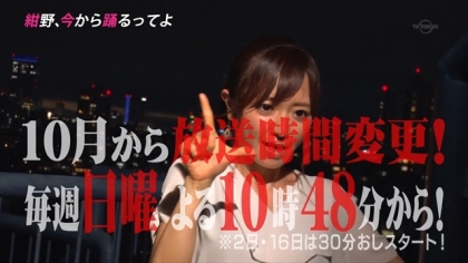 160929 紺野、今から踊るってよ 紺野あさ美 小川麻琴 (2)