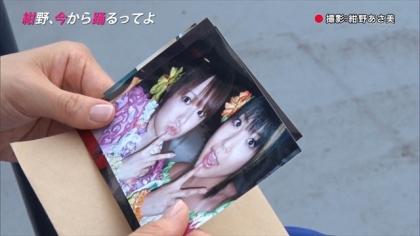 160929 紺野、今から踊るってよ 紺野あさ美 小川麻琴 (4)
