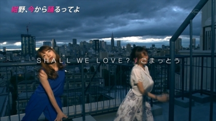 160929 紺野、今から踊るってよ 紺野あさ美 小川麻琴 (3)