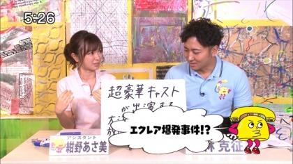 161012 リンリン相談室 紺野あさ美 (6)