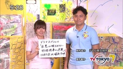 161012 リンリン相談室 紺野あさ美 (1)