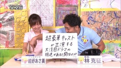 161012 リンリン相談室 紺野あさ美 (3)