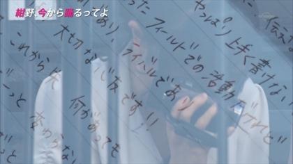 161002 紺野、今から踊るってよ 紺野あさ美 小川麻琴 (3)