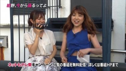 161002 紺野、今から踊るってよ 紺野あさ美 小川麻琴 (7)