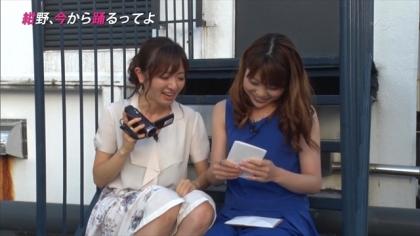 161002 紺野、今から踊るってよ 紺野あさ美 小川麻琴 (2)