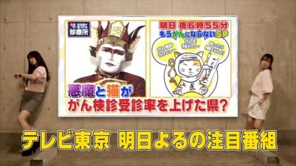 161002 紺野、今から踊るってよ 紺野あさ美 小川麻琴 (1)