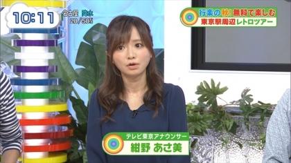 161005なないろ日和 紺野あさ美 (4)