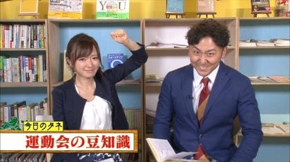 161007朝ダネ 紺野あさ美 運動会 (1)
