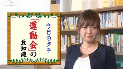 161007朝ダネ 紺野あさ美 運動会 (5)