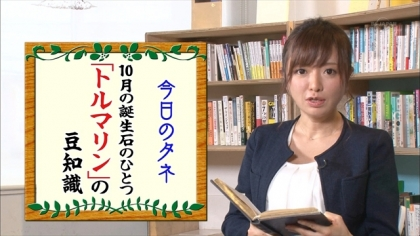 161009朝ダネ 紺野あさ美 (3)