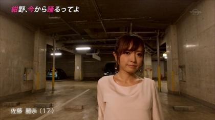 161009 紺野、今から踊るってよ (4)