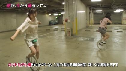 161009 紺野、今から踊るってよ (6)