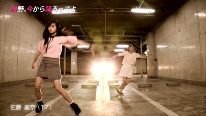 161009 紺野、今から踊るってよ (3)