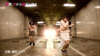 161009 紺野、今から踊るってよ (2)