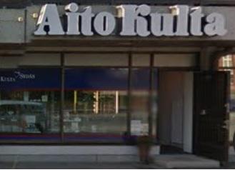 フィンランド 宝石店 強盗