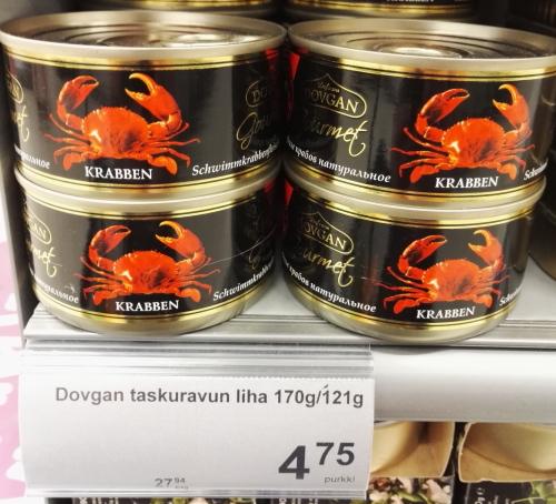 フィンランド Kマーケット 蟹缶 カニ