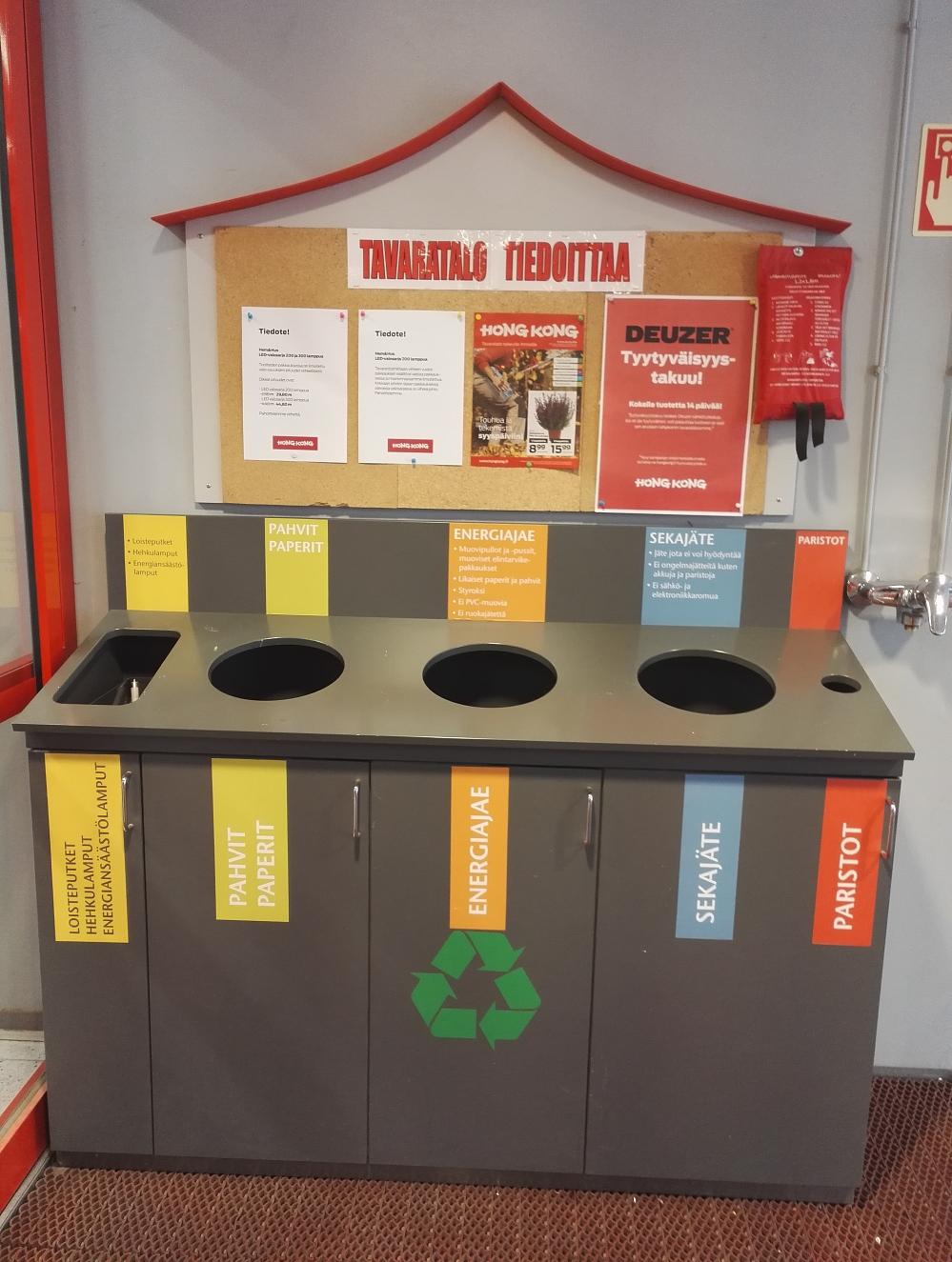 フィンランド ホームセンター 香港 ゴミ仕分け