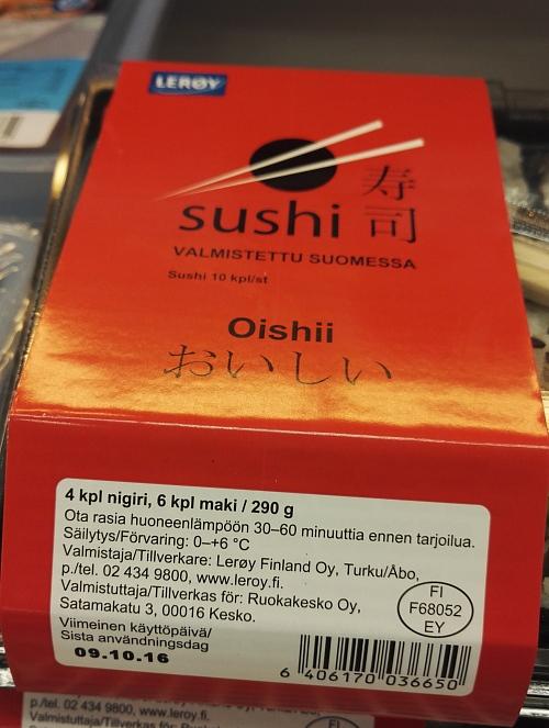 フィンランド スーパー 寿司 賞味期限 長い