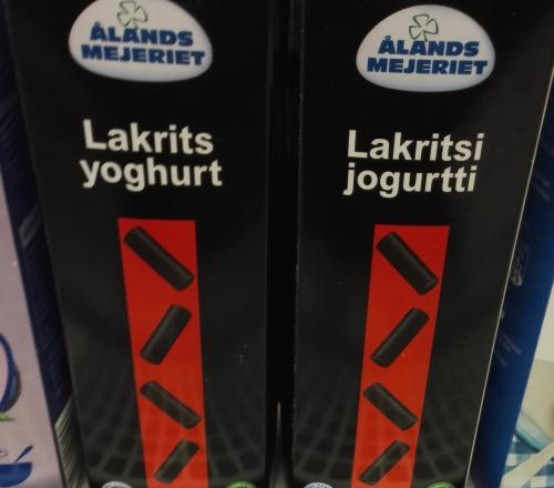 フィンランド スーパー ラクリッツ ヨーグルト 黒