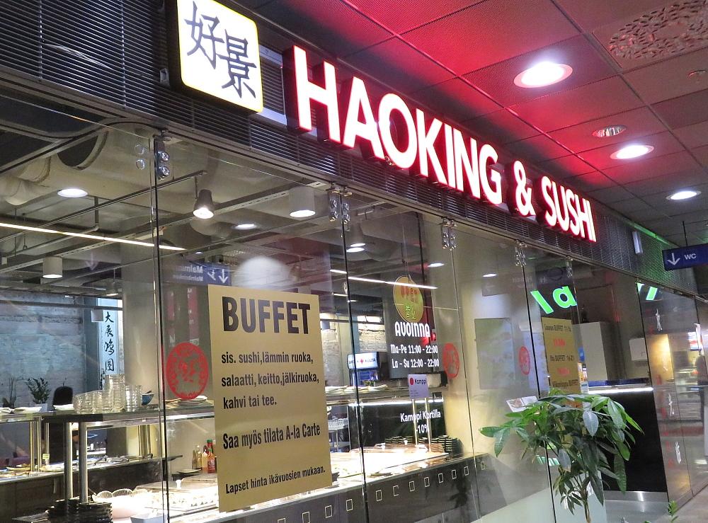 フィンランド ヘルシンキKamppi 中華料理店 寿司ビュッフェ HAOKING