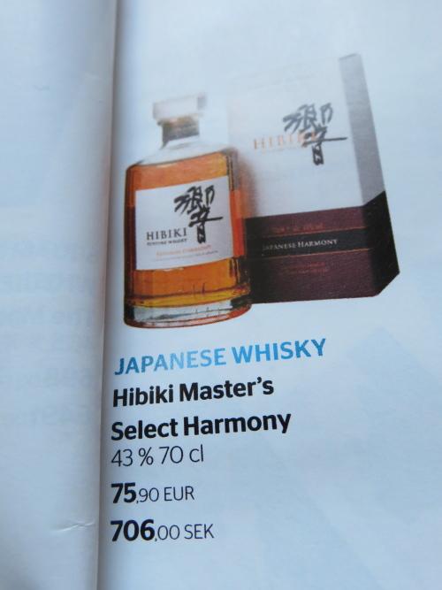 フィンランド クルーズ 日本のお酒 響